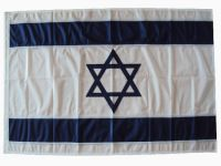 50x36in 127x91cm Israel Flag (official size)
