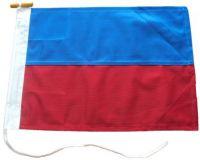 24x18in 60x45cm Echo E signal flag US Navy Size 2